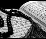 Al Quran Radio