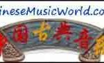Chinese Music World Community