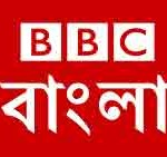 BBC Bangla Radio
