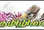 Tamilisai-Radio
