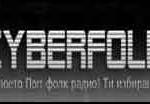 radio cyberfolk