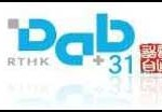 rthk dab 31