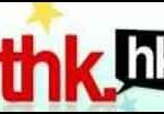 rthk radio