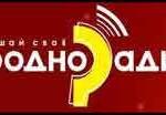 Radio-Grodno