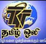 tamil olli