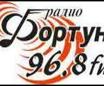 radio fortuna