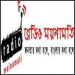 radio mainamati