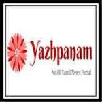 yazhpanam web radio