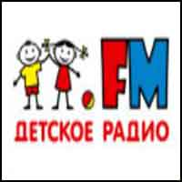 Childrens Radio