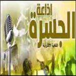 Al Jasra Culture
