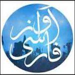 Avaz Farsi