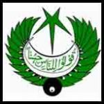 Radio Pakistan External Service
