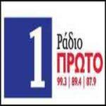 Radio Proto Cyprus