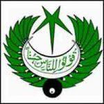 saut ul quran radio pakistan