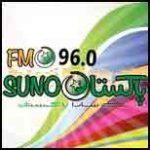 FM 96 Suno Pakistan