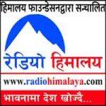 Radio Himalaya