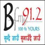 BFM Radio 91.2 FM