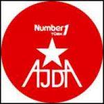 Number1 Turk Ajda