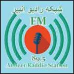 Anbeer FM