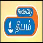 Radio City Deepam