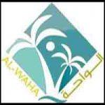 Alwaha Radio Live