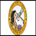 Kripalu Bhakti Dhara Radio Live