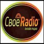 Chill Out Station Svoe Radio