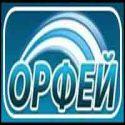 Radio Orfey