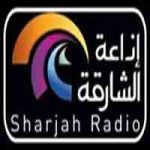 Sharjah Radio