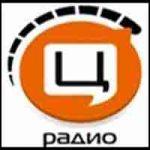 Citrus ua Radio