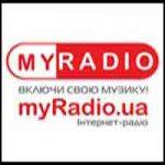 My Radio Russian Lyrics
