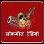 Lok Geet Radio