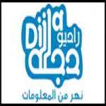 Radio Dijla News