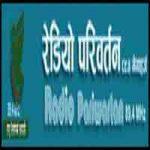 Radio Pariwartan