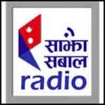 Sajha Sabal Online Radio