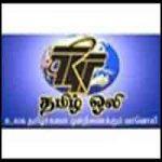 TRT Radio India