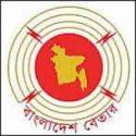 Bangladesh Betar 88.8 FM Live
