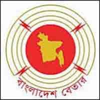 Bangladesh Betar Live