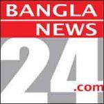 Banglanews24 Radio Live