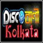 BongOnet DiscoBani Kolkata