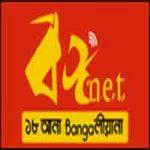 Radio BongOnet Sharanam