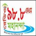 Radio Mahananda Live