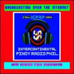 ICPRP Dumaguete City Radio