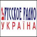Дискотека Русского Радио Україна