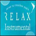 Радіо Relax Instrumental