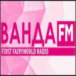 Радио Ванда FM MAX