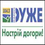 Дуже радіо-104,3
