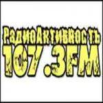 Радио Активность