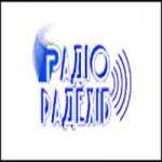 Радіо-Радехів FM