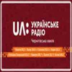 Українське радіо: Чернігівська хвиля